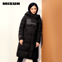 MISUN Girls WInter Jacket 2018 Winter Three-Dimensional Embroidery Oblique Placket Thickening   Down     Coat   With Hooded MSD-P0704