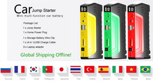 Car Jump Starter 50800mAh 12V High-capacity battery charger pack for auto vehicle starting And Laptop Power Bank Multi-function