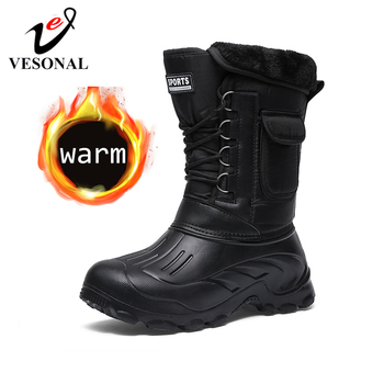 VESONAL 2019 Winter Camouflage Snow Men Boots Rain Shoes Waterproof With Fur Plush Warm Male Casual Mid-Calf Work Fishing Boot