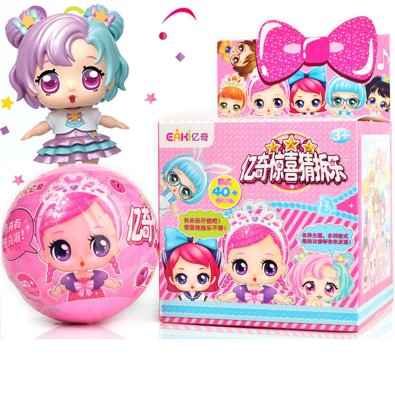 Eaki Fashion Surprise Doll Kids DIY Princess Girl Toys May Change Color Lol Dolls With Original Box Collection Toy Children Gift