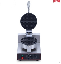 Rectangle cone waffle &heart-shaped waffle maker Commercial Waffle Toaster