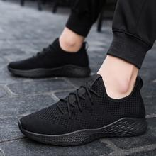 Factory direct sales Sneakers Men Casual Shoes Brand Men