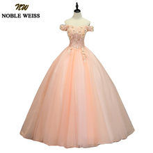 b83022d30c6 NOBLE WEISS Ball Gown Princess Quinceanera Dresses 2019 Backless Masquerade  Sweet 16 Dress Prom Party Gowns vestidos de 15 anos