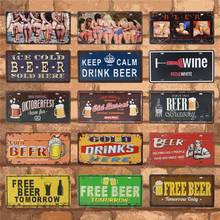 Beer Group Plate Metal Car Number Tin Sign Bar Pub Cafe Home Decor Signs Garage Painting Plaque Man Cave 15X30CM C16