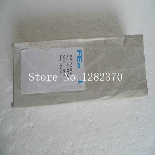 [SA] New original authentic special sales FESTO solenoid valve MFH-5-1 / 8-B stock 19758 --2PCS/LOT