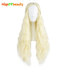 MapofBeauty long Curly Daenerys Targaryen cosplay wigs Purecolor Light Golden 28inch High Temperature Fiber Synthetic hair