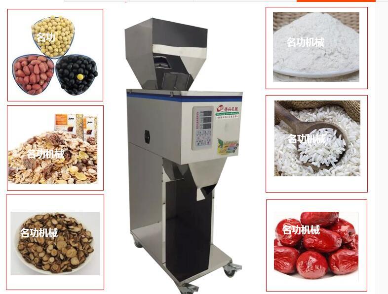 Granular Powder Materials Weighing Packing Machine Food Filling Machine 1-1000g For Seeds Coffee Bean