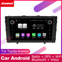 ZaiXi For Toyota Avensis 2009~2015 Car Android Multimedia System 2 DIN Auto Player GPS Navi Navigation Radio Audio WiFi