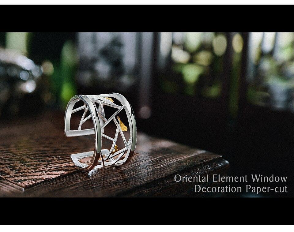 LFJD0105-Oriental-Element-Window-Decoration-Paper-cut_02