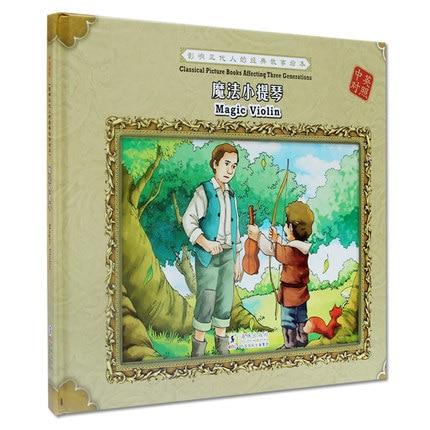 bilingual children's Story book: Magic Violin, for baby ,Chinese story children books (Chinese & English ) mary pope osborne magic tree house books 29 32