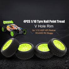 4PCS 1:10 RC Car Off-road Tyre Nail Point Tread Pattern V Hole Rim for 1:10 HSP HPI Redcat RC4WD RC Buggy(China)