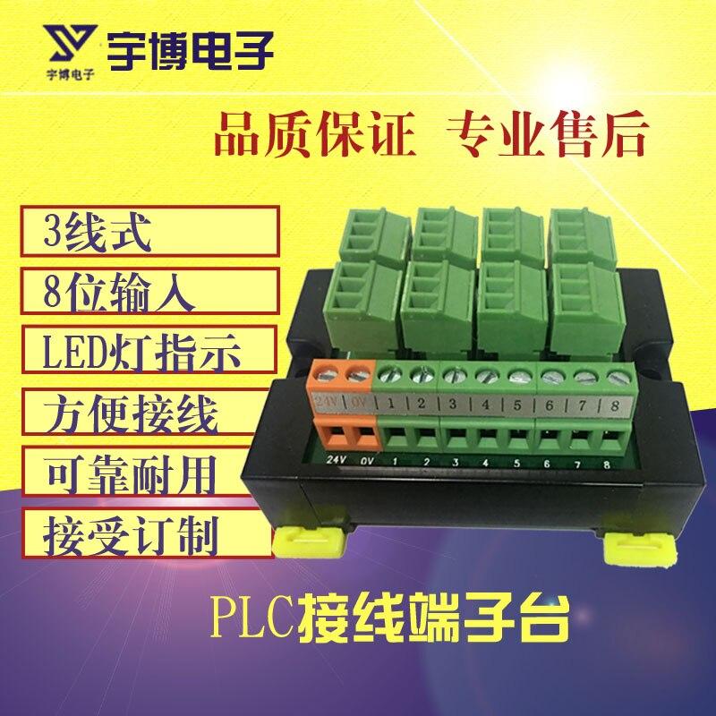 PLC terminal block module sensor 3 line 8 bit DIN track LED indicationPLC terminal block module sensor 3 line 8 bit DIN track LED indication
