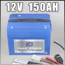 12 V 150Ah литий-ионный аккумулятор 12 V Солнечная светодиодная лампа 1000 W 12 v RC батарея с ABS чехлом