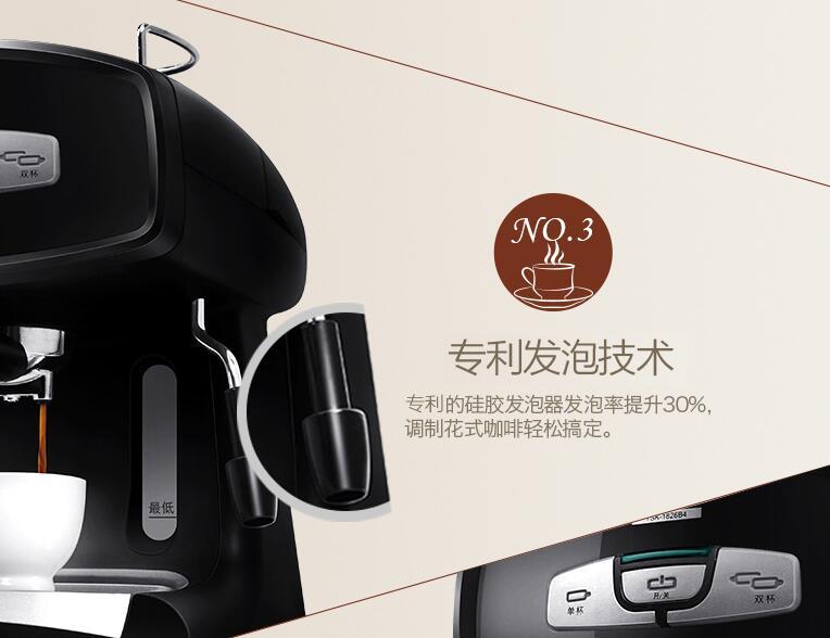 China Eupa 15bar Pressure Steam Coffee Machine Tsk 1826b4 High Pump Espresso Maker Italian Cafe 220 230 240v In Makers From Home