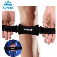 AONIJIE 1 pcs Adjustable Knee Pads Silica Gel Hiking Running Basketball Support Breathable Sports