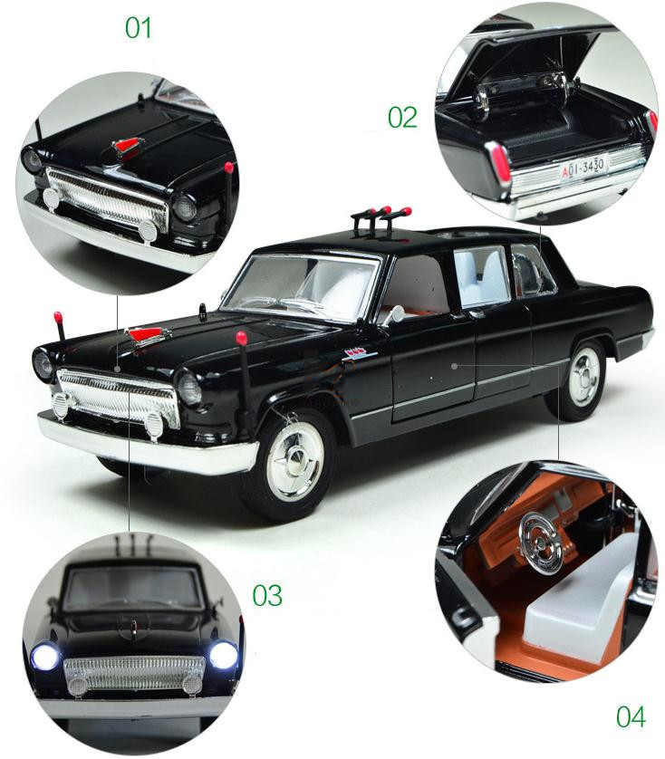 Chinese President car, Hongqi sedan Car, 1:32 scale Alloy Pull Back ...
