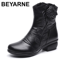BEYARNE Autumn Winter Retro Boots Handmade Ankle Boots Real Genuine Leather Shoes Botines Mujer Women Shoes Ladies Leather Boots