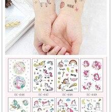 5 шт Детские временные татуировки наклейки Единорог тело искусство рукава татуировки наклейки водостойкие татуировки мультяшный набор для вечеринки шляпа