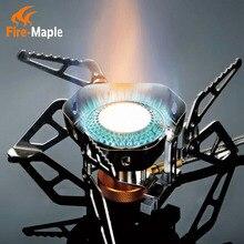 Огненный Клен Открытый Кемпинг дикий огонь деления газовые горелки для пикника барбекю печи с FMS-105 обновления ветра