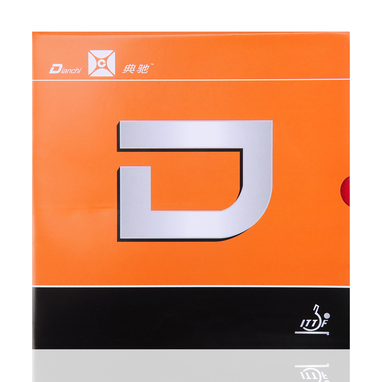 Dianchi factory tuned version D table tennis rubber with sponge like NEO NATIONAL hurricane 3