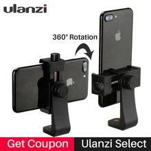 Ulanzi Smartphone trépied montage adaptateur trépied tondeuse support Youtube paysage prise de vue trépied support pour iPhone X 7 plus Samsung
