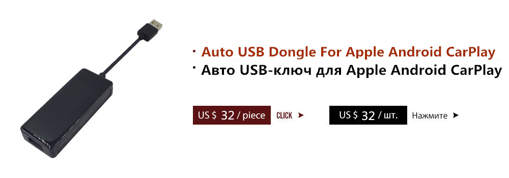86kzc Car Link Dongle Link Dongle Universal Auto Link Dongle