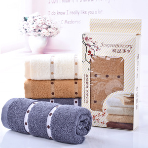 Image 2 - Home furnishing home comfortably thickened adult towel, pure cotton beauty salon, washcloth, gift towel, customized LOGO