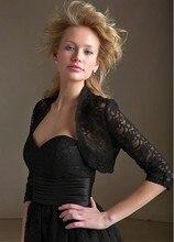 Lace bolero jackets for evening dresses online shopping-the world ...