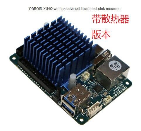 ODROID-XU4Q Development Board, Exynos5422 Processor, Imported