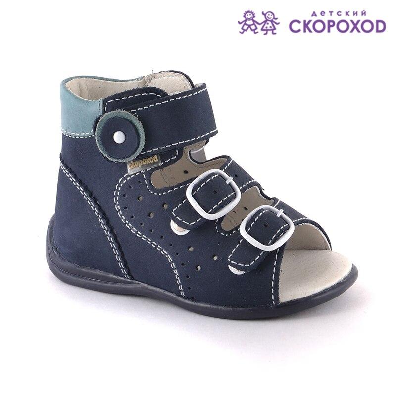 Sandales bleues premier pas pour garçon 3 boucles en cuir véritable nubuck soutien de voûte plantaire chaussures enfants spécialisées le plus petit bébé garçon