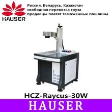 Бесплатная доставка HCZ 30 Вт Raycus Настольный волоконный маркировочный станок металлический маркировочный Шкаф тип волоконно-лазерная маркировочная машина металлическая пластина