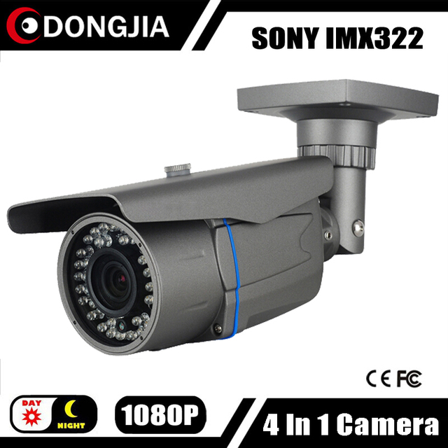DONGJIA DJ-TCA2020V Waterproof Outdoor Bullet 1080P 2MP Four in One Camera 2.8-12mm Varifocal Night Vision HDTVI CVBS AHD HDCVI