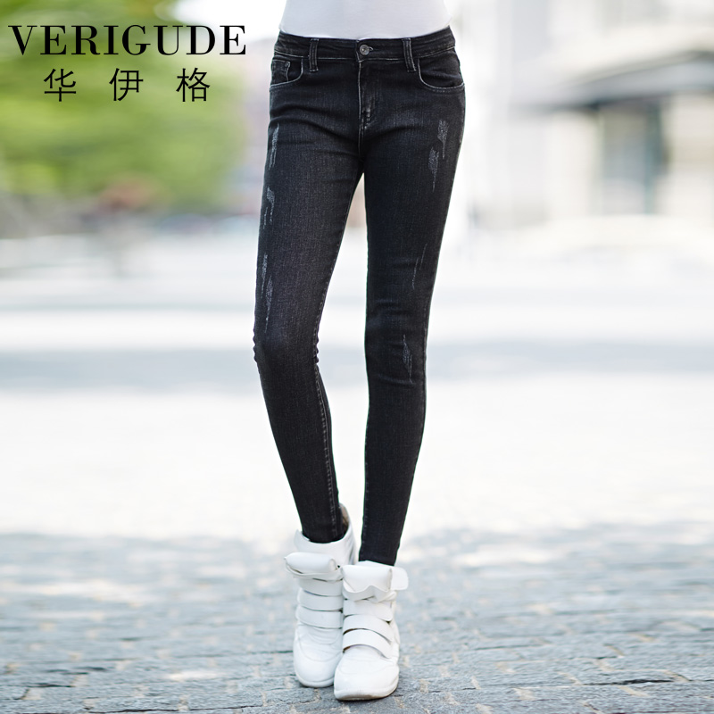 Compare Prices on Discount Skinny Jeans- Online Shopping/Buy Low ...