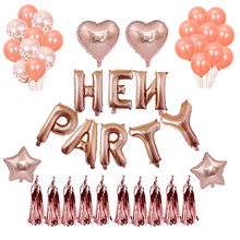 Selling the hen party decoration supplies rose gold balloons suit single