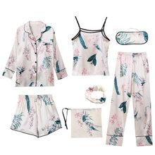 купить 7 PCS Pink Striped Pajamas Silk Satin Femme Pajama Set Stitch lingerie Robe pyjamas Women Sleepwear Pajama Free Shipping 2019 по цене 371.32 рублей