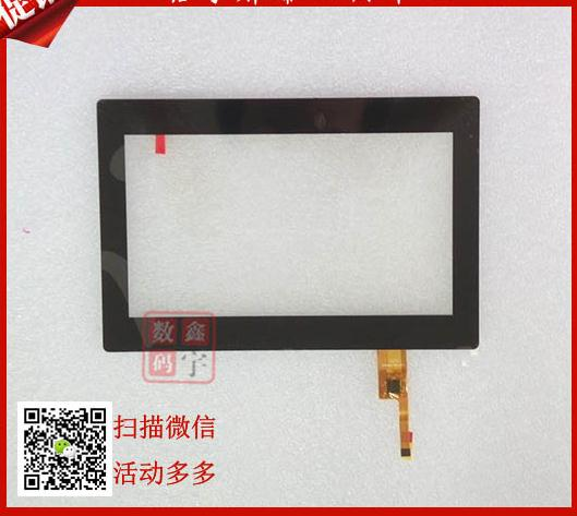 Original New 7inch 070452-01a-v1 Tablet Touch Screen Digitizer Touch Panel Glass Sensor Replacement Free Shipping new 7 inch touch screen for supra m728g m727g tablet touch panel digitizer glass sensor replacement free shipping
