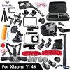 SnowHu For Yi 4K Accessories Monopod Tripod For Xiaomi Yi 4K Yi2 Action Camera 2 II