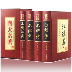 Image 2 - Trois royaumes, rêve de demeures rouges, marge deau, voyage vers les quatre grandes œuvres de la chine occidentale pour adultes, lot de 4 livres