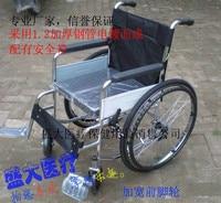 Rehabilitation Wheelchair wheelchair double safety belt thickening steel pipe