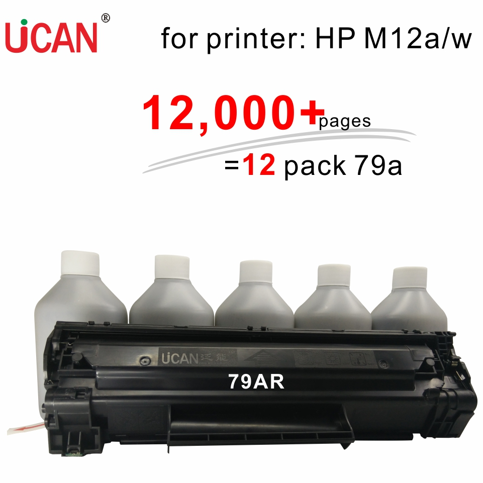 UCAN 79AR(kit) compatible HP LaserJet Pro M12a M12w Printer 12,000 pages  equivalent to 12-Pack 79a traditional Toner Cartridges for hp laserjet pro mfp m128fn m128fp m128fw printer ucan 83ar kit 12 000 pages equal to 8 pack cf283a 83a toner cartridges