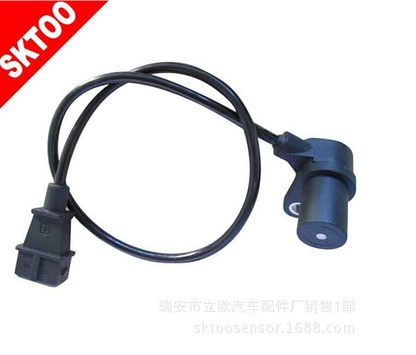 1920Y9 crankshaft position sensor for Peugeot car