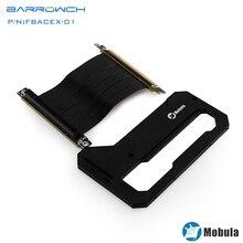 Barrowch FBACEX-01, видеокарта Быстрый модуль, для Mobula модульная панель чехол