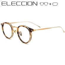 Titanium Optical Prescription Glasses Acetate Vintage Round