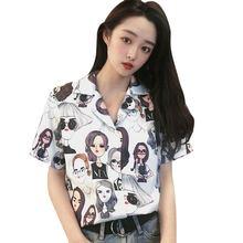 Женская блузка с отложным воротником в Корейском стиле camisa