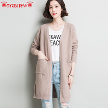 Autumn Thin sweater Women 2017 New solid color Large size medium long Cardigans Long sleeves v-neck knitted Women sweaters ll386