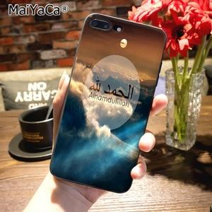 Image 5 - MaiYaCa funda de teléfono para iphone 8plus, protector musulmán islámico, Ojos de gril para iPhone 12 7 6 6S Plus X XS MAX XR 5S SE 11 pro max