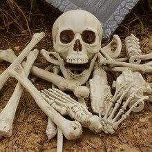 28 шт. дом с привидениями реквизит сломанной кости черепа, фестиваль Halloween Party украшения ужас искусственные человеческие скелеты