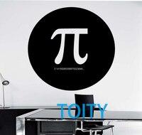 Pi Matematik Duvar Çıkartması Sticker Sanat Dekor Odası Tasarım Duvar numaraları eğitim eğitim teach bilim nerd geek Poster DIA 58 cm