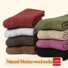 VVQI النساء ميرينو جوارب من الصوف. العلامة التجارية جورب النمط الياباني سميكة الشتاء الدافئة الكشمير الجوارب في أنبوب النعال الجوارب طاقم أسلوب بسيط