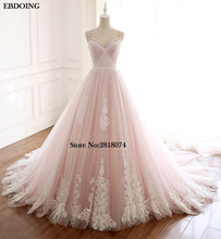 Vestidos De Novia EBDOING A line Wedding Dress Sweetheart Neckline Sexy Backless Court Train Plus Size Princess Bridal Gown